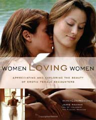 Women Loving Women by Jayme Wazman